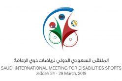 الأمير عبدالعزيز الفيصل يرعى الملتقى السعودي الدولي لرياضات ذوي الإعاقة بجدة
