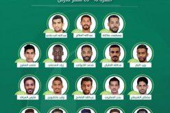 قائمة الأخضر تخلو من لاعبي الهلال و النصر و الأهلي
