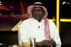 بالفيديو ..ماجد عبدالله: الهلال كالخيل في السباق،وزوران يمنعه من الانطلاق
