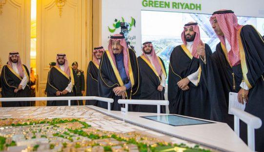 بالصور خادم الحرمين الشريفين يطلق 4 مشاريع كبرى بـ 86 مليار ريال في مدينة الرياض