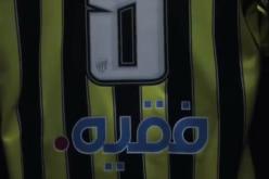مستشفى فقيه راعياً جديداً في قميص الاتحاد