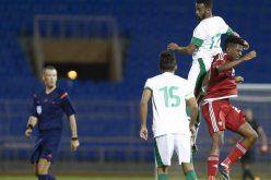 الأخضر الأولمبي يتعادل مع الإمارات و يتأهل إلى نهائيات آسيا 2020