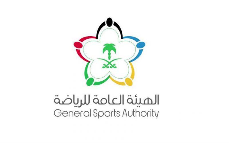 هيئة الرياضة تطالب الاتحاد و الأهلي بتحديد موعد الجمية العمومية