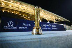 مدرسة من جدة و أخرى من المدينة المنورة .. تحققان بطولة دوري المدارس