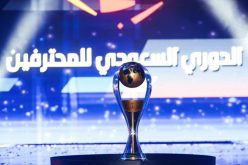 رابطة الدوري السعودي للمحترفين تحتفل بنجوم الموسم