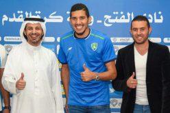 الفتح يتعاقد مع لاعب الوسط المغربي #مروان_سعدان