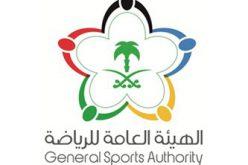 هيئة الرياضة تودع 64 مليوناً في حساب أندية الأولى والثانية