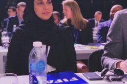 أضواء العريفي تشارك في مؤتمر  FIFA لكرة القدم النسائية بباريس