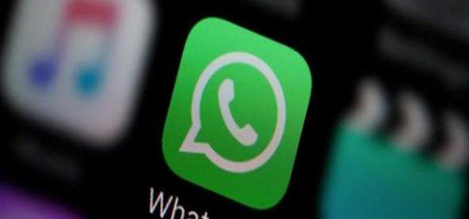 واتساب يمنع المستخدمين من حفظ صور أصدقائهم دون علمهم !