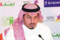 ياسر المسحل رئيساً للاتحاد السعودي لكرة القدم حتى 2023م