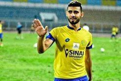 الاسماعيلي يرفض عرض الهلال بشأن اللاعب باهر المحمدي
