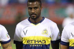 نادي النصر يبحث عن وجهة جديدة للبيروفي راموس