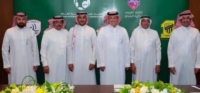 الاتحاد و الشباب يمثلان الأندية السعودية في البطولة العربية