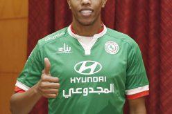 الاتفاق يجدد عقد لاعبه علي الخيبري حتى عام 2022م