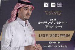 رئيس الهيئة العامة للرياضة يفوز بجائزة للقادة الرياضيين الشباب