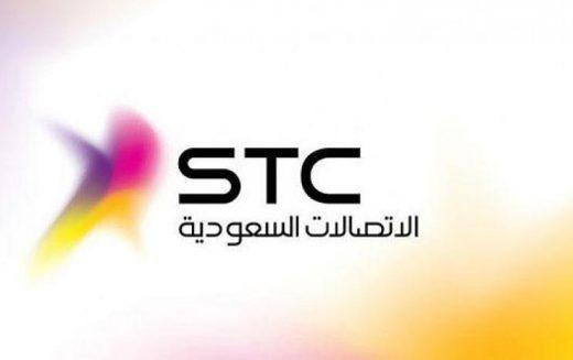 خاص لـ عز : الخطاب المتداول لـ STC لتوقفها عن النقل التلفزيوني صحيح