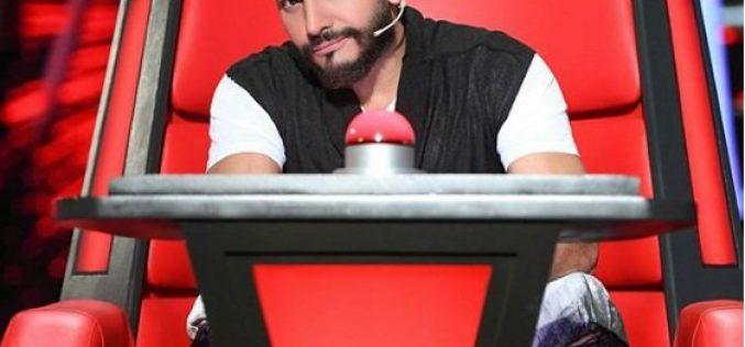 تامر حسني يعتذر عن المشاركة في The Voice Kids