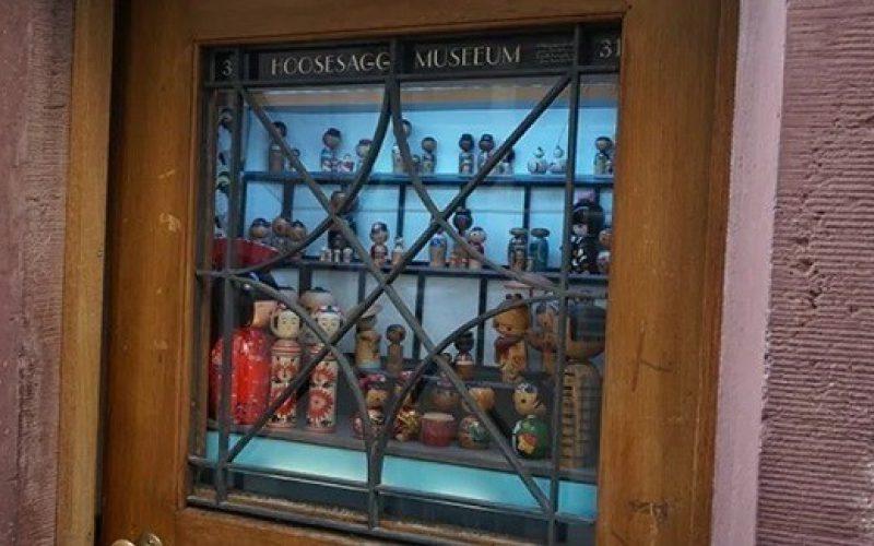 أصغر متحف في العالم .. نافذة !