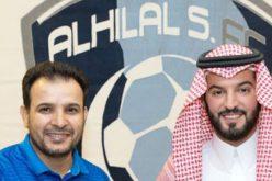 #الهلال يعلن عن إنشاءه لإدارة متخصصة في الطب والأداء الرياضي
