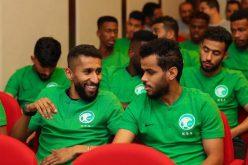 بالصور : لاعبي المنتخب السعودي يجتمعون من أجل أولالتدريبات الجماعية