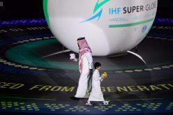الاتحاد الدولي يقدم شكره للمملكة لنجاح بطولة أندية العالم لكرة اليد