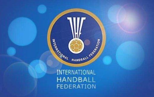 الاتحاد السعودي لكرة اليد يطلب استضافة المملكة لكأس العالم للناشئين