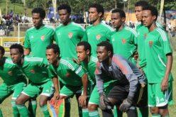 في حادثة غريبة .. اختفاء 5 لاعبين من منتخب إريتيريا في أوغندا