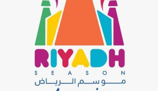 الرياض تتأهب لإنطلاق أكبر موسم ترفيهي في الشرق الأوسط