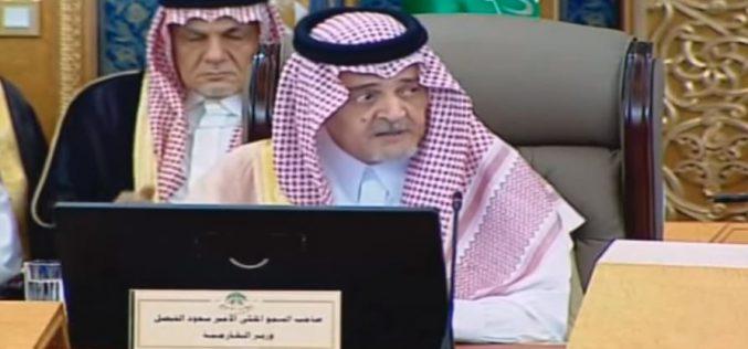 العرّاب/ الأمير – سعود الفيصل (1940-2015)