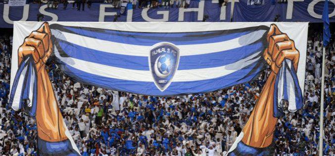 مقال مترجم : الهلال هو أكبر نادي في آسيا