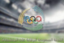 لجنة المنشطات توقف 3 لاعبين لمدة 4 سنوات