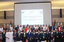 السعودية تستضيف بطولة آسيا للجوجيتسو لعام 2020م