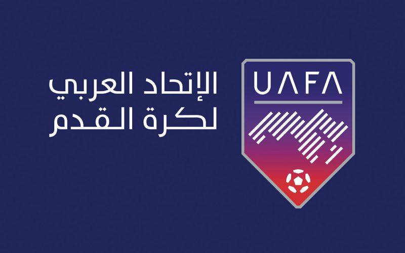 الاتحاد العربي يكشف عن موعد قرعة الدور ربع و نصف النهائي