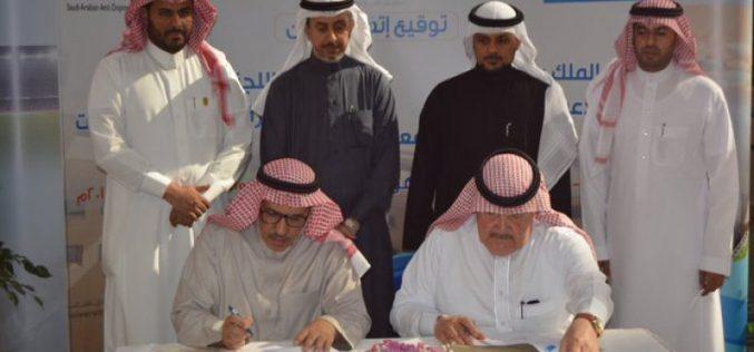 اتفاقية تعاون بين جامعة الملك سعود ولجنة المنشطات