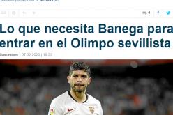 صحيفة إسبانية تعلق على خبر إنتقال بانيجا لنادي الشباب