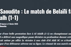 الصحف الجزائرية تشيد بمستوى بلايلي الأهلي