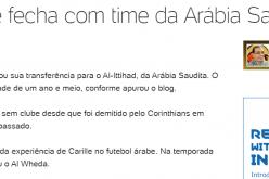 تعاقد الإتحاد مع كاريلي يثير اهتمام الصحافة البرازيلية
