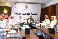 اللجنة المنظمة لكأس العرب للشباب تجتمع مع رؤساء اللجان الجمعة المقبل