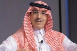 وزير المالية : خفض الإنفاق شمل القطاع الرياضي والترفيهي والسياحي