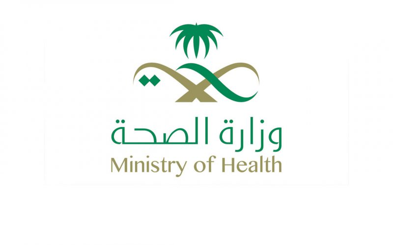 """وزارة الصحة تُعلن تسجيل 38 حالة إصابة جديدة بفيروس """"كورونا"""" الجديد"""