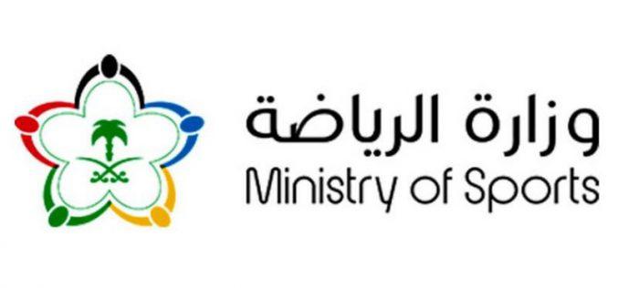 وزارة الرياضة تعلق النشاط الرياضي في المملكة