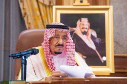 الملك سلمان: ستتحول هذه الأزمة إلى تاريخ يثبت مواجهة الإنسان