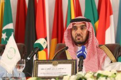 تأجيل دورة التضامن الإسلامي إلى 2022