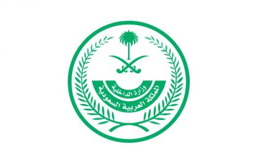 رفع كامل القيود على مغادرة المواطنين للمملكة والعودة إليها بعد 1 يناير 2021م