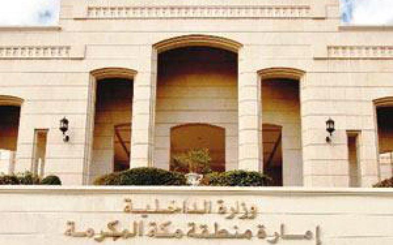 إمارة مكة المكرمة توضح حادثة إرتطام سيارة في أحد أبواب المسجد الحرام