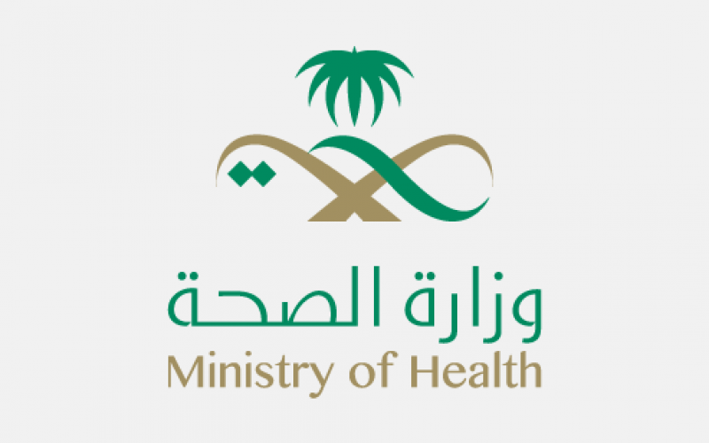 الصحة تعلن فتح باب التسجيل للحصول على لقاح كورونا